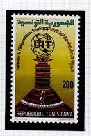 Tunisie - Tunesien - Tunisia 1982 Y&T N°973 - Michel N°1033 *** - 200m UIT - Tunesië (1956-...)