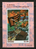 MICRONESIE 1999  BLOC LES 3 ROYAUMES  YVERT N°B54 NEUF MNH** - Micronésie
