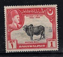 Pakistan: Bahawalpur, 1949, SG 42, Mint Hinged - Pakistan