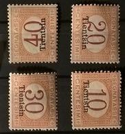 ITALIA UFFICI IN CINA TIENTSIN 1917 - 11. Uffici Postali All'estero
