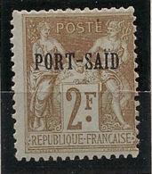 Port Said - 1899 - N°Yv. 17 - Type Sage 2f Bistre - Neuf * / MH VF - Port-Saïd (1899-1931)