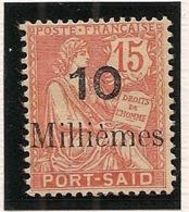 Port Said - 1921 - N°Yv. 64b - Mouchon 10m Sur 15c - Erreur De Chiffre - Signé Roumet - Neuf * / MH VF - Unused Stamps