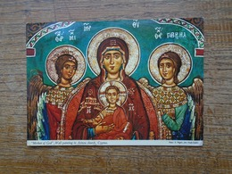 """Chypre , The Virgin Mary """""""" La Vierge Marie """""""" """""""" Beaux Timbres """""""" - Chypre"""