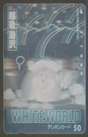 Japan Phone Card Holographic - Giappone