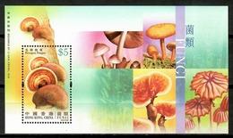 Hong Kong 2004 / Mushrooms MNH Setas Pilzen Champignons / Cu14508  40-20 - Hongos