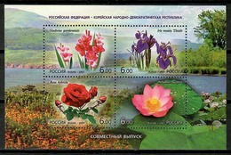 Russia 2007 Rusia / Flowers Joint Issue Korea MNH Blumen Flores Emisión Conjunta Corea Fleurs / Cu14515  40-51 - Vegetales