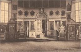 Postcard Lida Ліда Lyda Лида Russ. Kirche Innen 1916 - Bielorussia