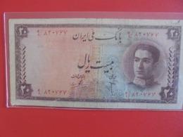 IRAN 20 RIALS 1948 CIRCULER (B.6) - Iran