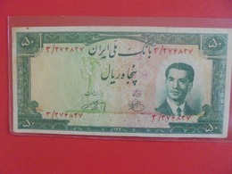 IRAN 50 RIALS 1951 CIRCULER (B.6) - Iran