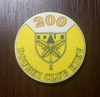 CASINO DOUBKI CLUB KIEV 200 TOKEN UKRAINE Kyiv FISH FICHES CHIPS JETON Ø39,2mm - Casino