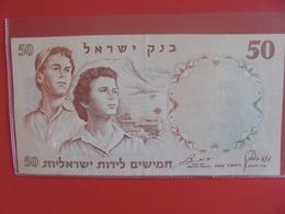 ISRAEL 50 LIROT 1960 PEU CIRCULER (B.6) - Israel