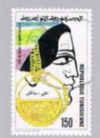 TUNISIA - SG 991.993  -    1981  JEWELLERY (COMPLET SET OF 3)   - USED ° - Tunisia (1956-...)
