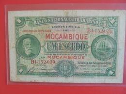 MOZAMBIQUE 1 ESCUDO 1941 CIRCULER (B.6) - Mozambique