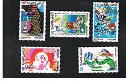 TUNISIA - SG 1018.1022  -    1982 TUNISIAN STORIES & SONGS    - USED ° - Tunisia (1956-...)