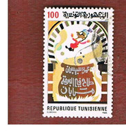 TUNISIA - SG 1078  -    1985 TUNISIAN STORIES & SONGS: POT OVER FIRE    - USED ° - Tunisia (1956-...)