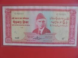 PAKISTAN 500 RUPEES 1964 CIRCULER (B.6) - Pakistan