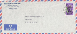Libya Air Mail Cover Sent To Denmark Single Stamped - Libya