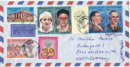 Libya Very Nice And Good Franked Air Mail Cover Sent To Germany 1984 - Libya