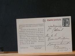 A10/168 CP  BRUXELLES 1910 - Precancels