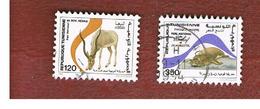 TUNISIA - SG 1116.1117  -    1986 NATIONAL PARKS: ANIMALS   - USED ° - Tunisia (1956-...)