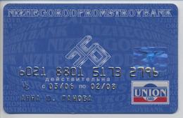 RUSSIA  NizheGorodPromStroyBank / Union Card / Rare Old Card From Regional Bank - Krediet Kaarten (vervaldatum Min. 10 Jaar)