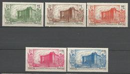GUINEE N° 153 à 157 NEUF* TRACE DE CHARNIERE  / MH - Guinea Francesa (1892-1944)