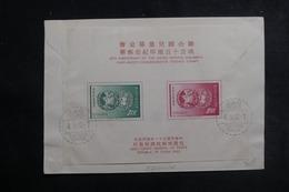 FORMOSE - Enveloppe FDC En 1962 - Bloc Au Verso - L 41949 - 1945-... République De Chine