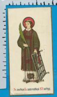 Holycard    Lombaerts    St. Laurentius - Andachtsbilder