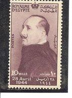 Egipto - Egypt - Yvert 222 (MH/*) - Egipto
