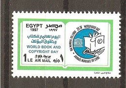 Egipto - Egypt - Yvert Aéreo 259 (MNH/**) - Aéreo
