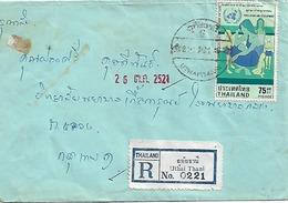 THAILAND 1978 REGISTERED COVER POSTED 1 STAMP COVER USED - Thaïlande