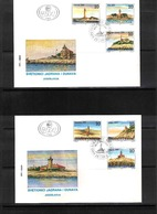 Jugoslawien / Yugoslavia / Yougoslavie 1991 Michel  2490-2501 Leuchttuerme / Lighthouses FDC - Leuchttürme