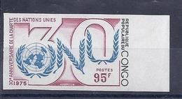 190031831    CONGO  YVERT    Nº  408  S/D  **/MNH - Congo - Brazzaville