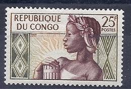 190031834    CONGO  YVERT    Nº  135  **/MNH - República Del Congo (1960-64)