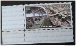 G30 - Saudi Arabia 2009 MNH Stamp -   Al Hajj 1430, The New Bridgr Of AL Jumrat - Saudi Arabia