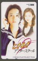 Japan Phone Card Movie - Japon
