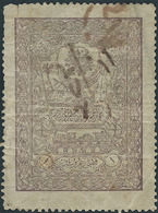 Turchia Turkey Ottomano Ottoman 1920 Old Revenue Stamps From 1pia,Arab Administration. - 1858-1921 Ottoman Empire