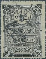 Turchia Turkey Ottomano Ottoman 1920  Revenue Stamps,Arab Administration. - 1858-1921 Ottoman Empire