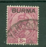 Burma: 1937   KGV 'Burma' OVPT    SG11     8a    Used - Birmanie (...-1947)
