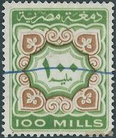 EGYPTE-EGITTO Revenue Stamp 100 Mills -Used - Used Stamps