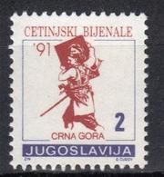 Yugoslavia,Cetinje Biennial 1991.,MNH - 1945-1992 République Fédérative Populaire De Yougoslavie