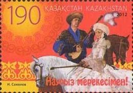 Kazakhstan 2012. Novruz. National Costumes. Mi#747 - Musik