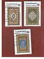 TUNISIA - SG 1255.1258  -    1993  KAIROUAN CARPETS  - USED ° - Tunisia (1956-...)