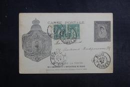 FRANCE - Pseudo Entier De La Visite Du Couple Princier De Russie Pour Paris En 1897, Affranchissent Sages - L 41997 - Pseudo-entiers Officiels