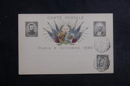 FRANCE / RUSSIE - Carte De La Visite Du Tsar ( Pseudo Entier ) En 1896 , Affranchissement Sage - L 42001 - 1877-1920: Période Semi Moderne