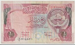 KUWAIT P. 17 1/4 D 1992 G - Koeweit