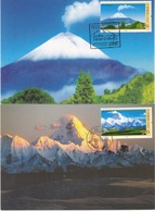China Stamp 2007-25 Stamps MC-SC-2007-4 Maximum Postcard  Join Issued With Mexico - 1949 - ... République Populaire