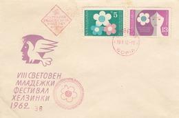 Bulgarie 1962 - Festival Mondial De La Jeunesse Et Des Estudiants, FDC, Cachet Rouge - FDC
