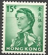 Hong Kong - 1962 QEII 15c  MH *  SG 198  Sc 205 - Hong Kong (...-1997)