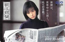 FEMME - WOMAN - GIRL - Carte  Prépaid Japon - Personnages